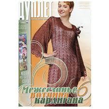 <b>Модный</b> гардероб для текстильной куклы в стиле 'Тильда' автор ...