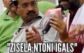 Best memes of #zirightigirls trend - Times LIVE via Relatably.com