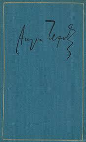 <b>Антон Павлович Чехов</b> - Том 3. Рассказы, юморески 1884-1885 ...