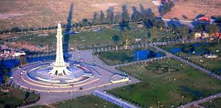Image result for lahore mega projects