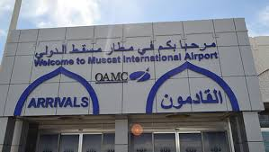 Muscat International Airport Careers & Jobs 2016 at Muscat, Oman
