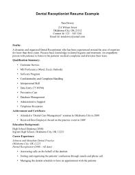 dental receptionist resume sample resume template info dental receptionist resume example dental receptionist resume objective