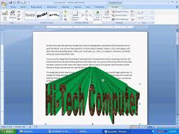 microsoft office word tutorial in bengali part under page microsoft office word 2007 tutorial in bengali part 7 under page layout how to use custom page