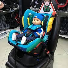 Детское <b>Автокресло FARFELLO GE-B</b> (0-18 кг) – купить в ...