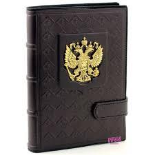 Купить <b>кожаный недатированный ежедневник</b> в интернет ...