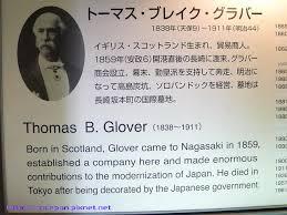 「Thomas Blake Glover」の画像検索結果