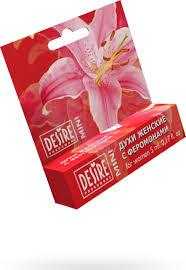 <b>Духи</b> женские с феромонами Desire №7 <b>Kenzo Flower</b> мини 5мл.