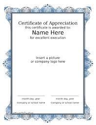award certificate template printable certificate templates award certificates 02