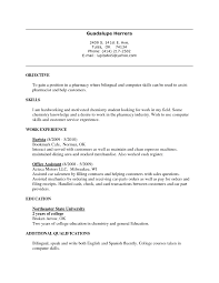resume   free sample cover letter for job outstanding examples    college essays describing yourself describing yourself for  mesmerizing examples of college essays that worked