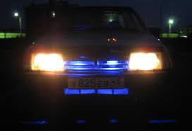 Подсветка <b>решетки радиатора</b> — Лада 21099, 1.5 л., 1998 года ...