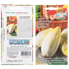 <b>Семена Салат</b> цикорный Витлуф Конус в цветной упаковке Седек