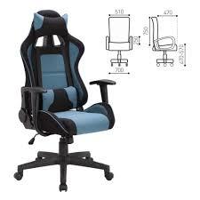 <b>Кресло</b> для персонала BRABIX GT <b>Racer</b> GM-100, две подушки ...