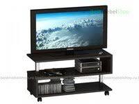 «Тумба-<b>стеллаж под телевизор</b>» — Мебель — купить на Яндекс ...