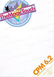 <b>CPM</b> 6.2 Transfer Paper A4 Box of 100 sheets - <b>The Magic Touch</b>