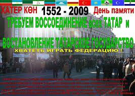 """""""Это не более, чем пиар"""", - СНБО о заявлении Кремля о """"гуманитарном конвое"""" - Цензор.НЕТ 5436"""