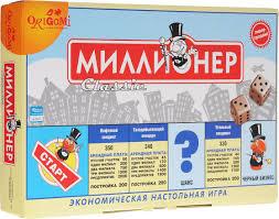 <b>Оригами Настольная игра</b> Миллионер Классик 00109 — купить в ...