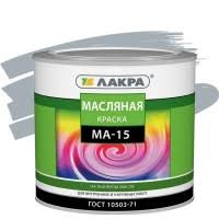 <b>Краска масляная Лакра</b> МА-15 серая 1,9 кг, цена - купить в ...