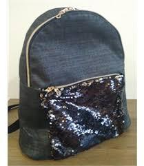 Купить <b>школьный рюкзак</b> для девочки (5-11) в магазине ...