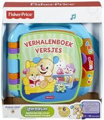 <b>Книжки</b>-<b>игрушки</b> — купить на Яндекс.Маркете
