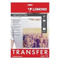<b>Lomond термотрансферная бумага</b> в Алматы. Сравнить цены ...
