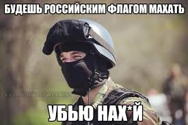 Комитет Палаты представителей США принял резолюцию по Савченко - Цензор.НЕТ 2279