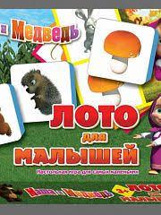 Настольная <b>игра</b> Динозавры R300207 <b>Vladi Toys</b> - купить в ...