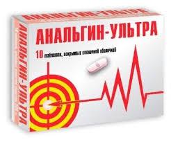 <b>Анальгин</b>-<b>Ультра</b> таб. п/о плен. <b>500 мг</b> №<b>20</b> — купить по ...