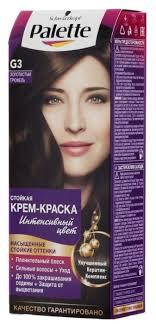 Купить Palette Интенсивный цвет <b>Стойкая крем-краска для волос</b> ...