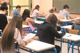 Αποτέλεσμα εικόνας για προαγωγη μαθητων β λυκειου