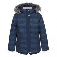 Куртки, Верхняя Одежда. Очень Низкие Цены Екатеринбург