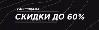 Туристические котелки и <b>кастрюли TATONKA</b> - купить в Москве ...