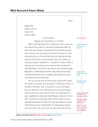 essay persuasive essay on exercise persuasive essay generator essay persuasive essay maker persuasive essay on exercise