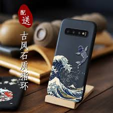 <b>Great Emboss Phone case</b> For samsung galaxy S10 PLUS S10 ...