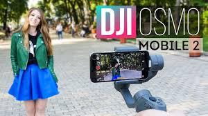 <b>DJI Osmo Mobile</b> 2 – стабилизатор для смартфонов - обзор от ...