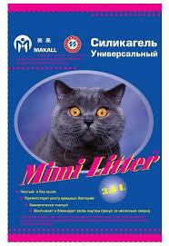 Впитывающий <b>наполнитель Mimi Litter Силикагель</b> ... — купить по ...