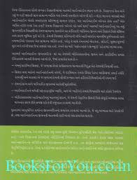 albert einstein a biography gujarati translation books for you jpeg middot 8115 alberteinstein