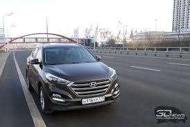 Обзор Hyundai Tucson: для любителей классики / Цифровой ...