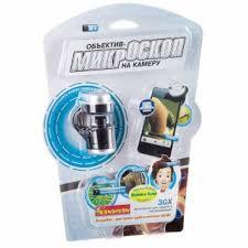<b>Микроскоп Bondibon</b> Науки с Буки <b>технический прогресс</b> ...