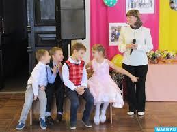 Сценарий праздника в студии дошкольников «<b>25 лет</b> в ...