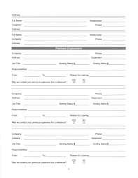 frame s lawn care snow removal employment application employment application page 2 jpg