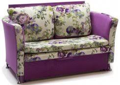 <b>Выкатные диваны</b> — купить в Москве | Интернет-магазин Ru ...