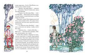 <b>Мио</b>, <b>мой</b> Мио! - <b>Линдгрен А</b>. | Купить книгу с доставкой | My-shop.ru
