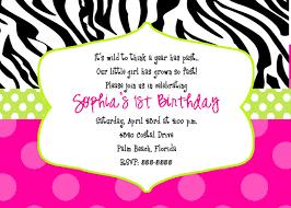 th birthday ideas birthday invitation templates zebra zebra print birthday invitation templates