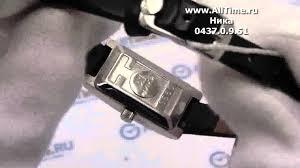 Обзор. Женские наручные <b>часы Ника</b> серебряные <b>0437.0.9.51</b> ...