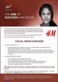 visual merchandiser cv templates resume store storekeeper resume resume visual merchandiser merchandiser resume merchandiser visual merchandiser resume template fashion visual merchandiser resume sample visual