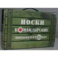 Подарочная упаковка: Купить в Якутске | Цены на Aport.ru