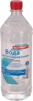 Эксплуатационные жидкости: <b>EXPERT</b> – купить в сети магазинов ...
