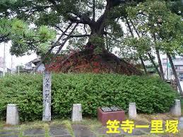 「1604、江戸幕府が東海道・東山道・北陸道に一里塚を設置」の画像検索結果
