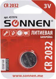 """Отзывы о Батарейка литиевая """"Sonnen"""", тип CR2032-<b>таблетка</b> ..."""