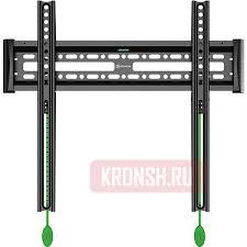 Кронштейн <b>Onkron NN14</b> | Интернет-магазин Kronsh.ru